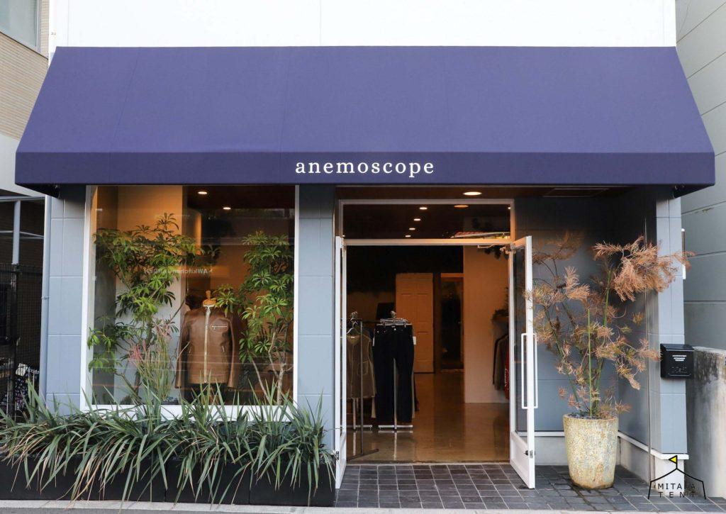 anemoscope写真1